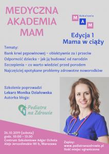plakat szkolenie MAM, Medyczna Akademia Mam, media, wyprawka, błoga mama z bloga, tetra czy flanela, wyprawkowy konsjerż